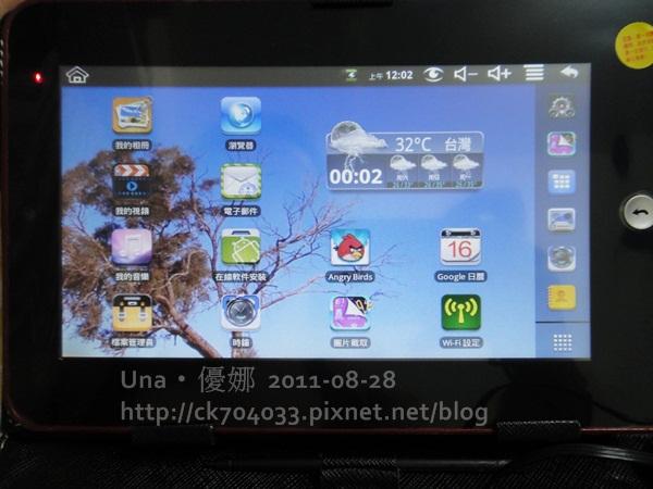 TK ONYX 7吋平板電腦1.JPG