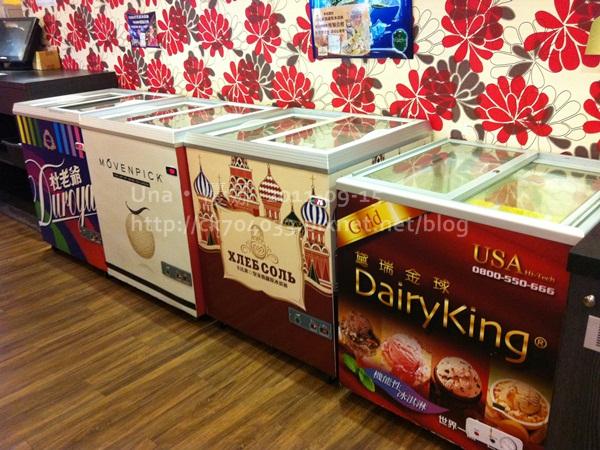 漢口街‧小蒙牛冰淇淋櫃1.JPG