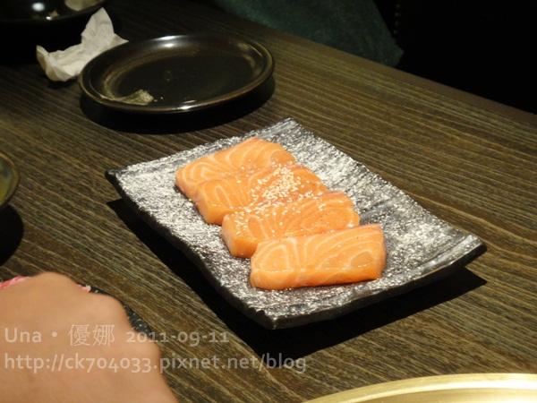醐同燒肉-厚切鮭魚.JPG