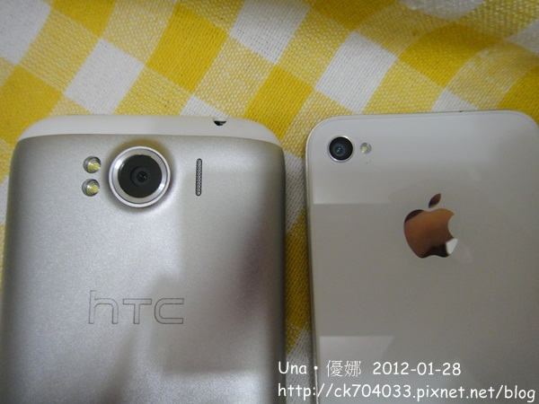 HTC XL & Iphone4封面.JPG