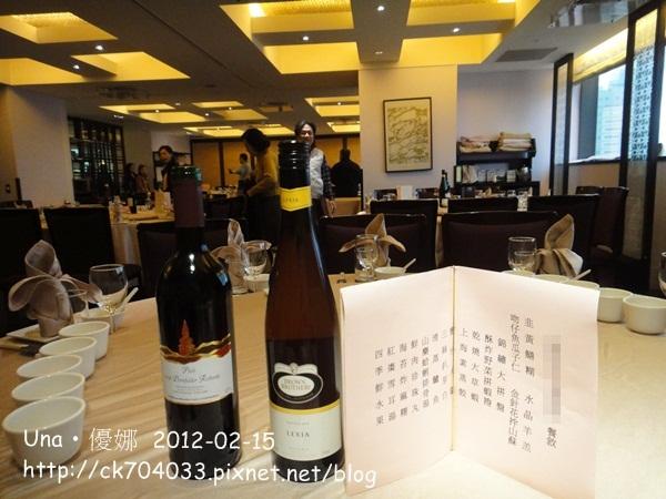 新光三越站前店新葡苑2012春酒