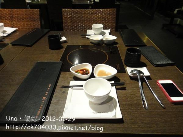 聚北海道昆布鍋台北南京東店3