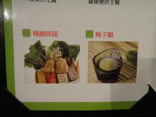 精緻昆布鍋套餐3