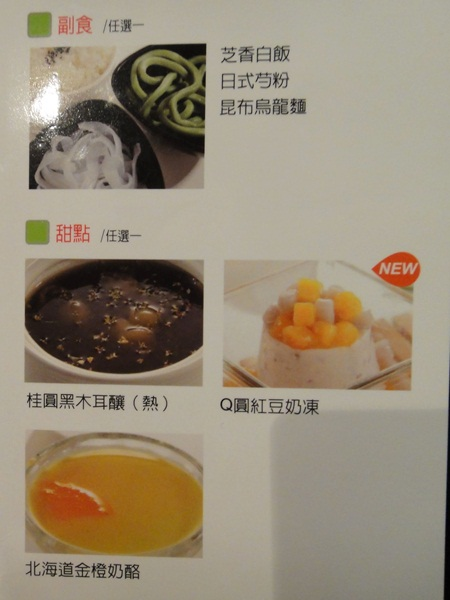 精緻昆布鍋套餐5