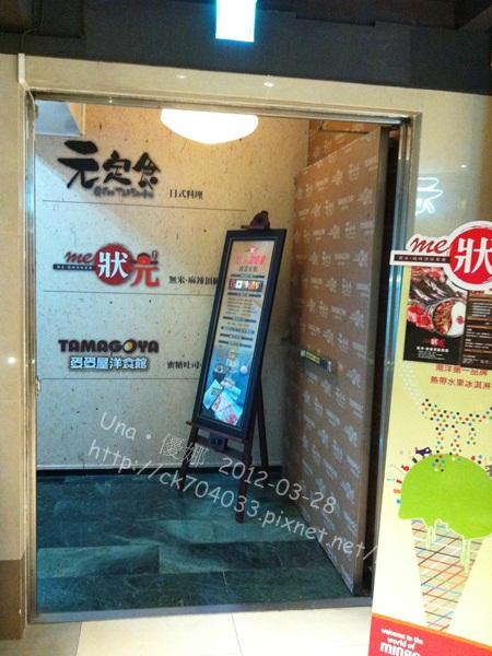 蛋蛋屋洋食館站前店5
