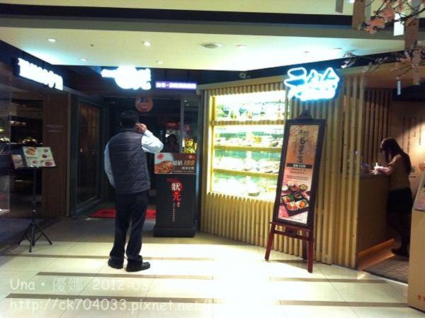 蛋蛋屋洋食館站前店8