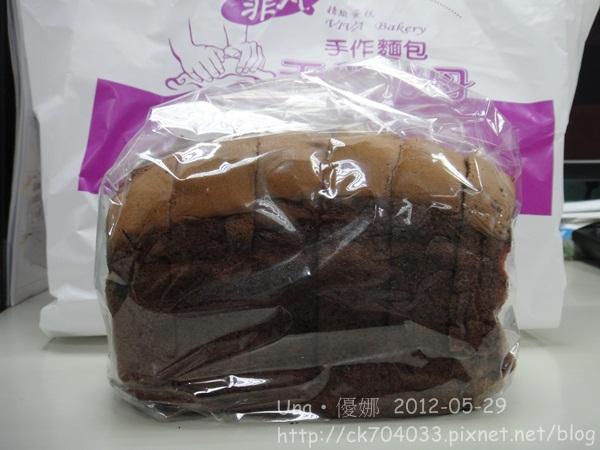 非凡精緻蛋糕-巧克力蛋糕吐司