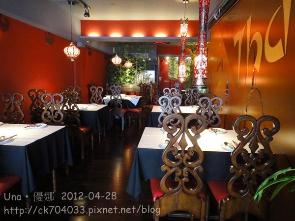 泰正點泰式料理餐廳4