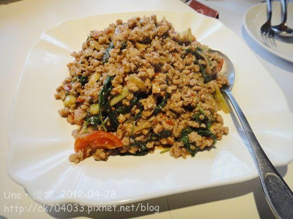 泰正點泰式料理餐廳-辣炒豬肉