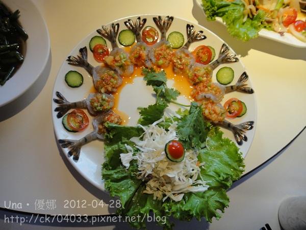 泰正點泰式料理餐廳-酸辣生蝦
