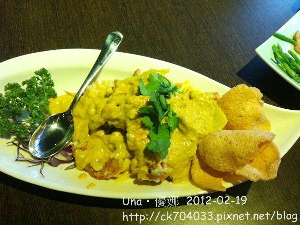 蘭那泰式餐廳(台北板橋店)咖哩軟殼蟹