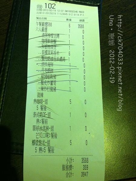 蘭那泰式餐廳(台北板橋店)6