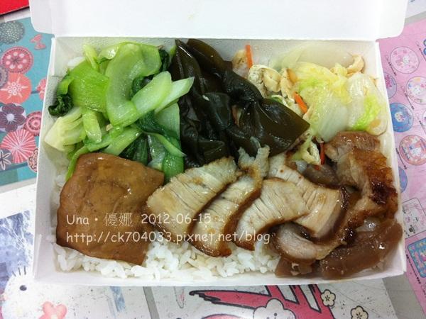 吉坤便當屋-燒肉飯
