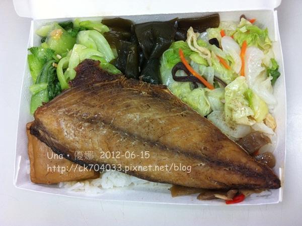 吉坤便當屋-鯖魚飯