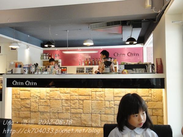 chin chin cafe-2
