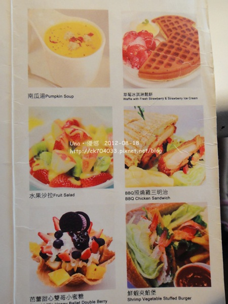 chin chin cafe菜單15