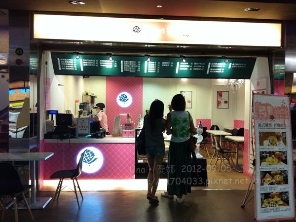 玻爾鬆餅-誠品站前旗艦店