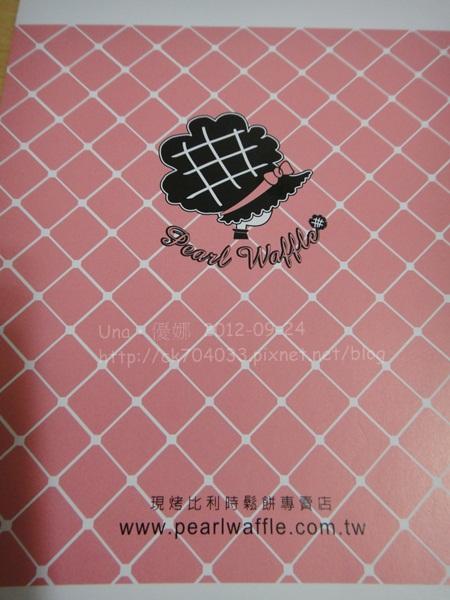玻爾鬆餅-誠品站前旗艦店4