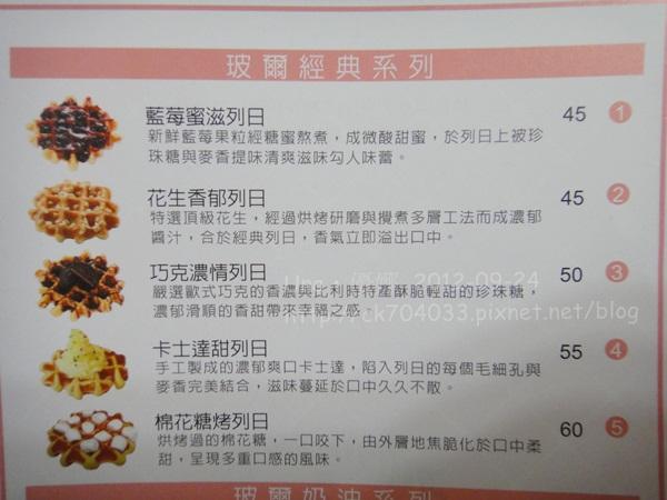 玻爾鬆餅-誠品站前旗艦店5