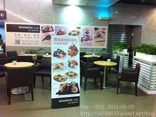 莫凡彼咖啡館(誠品站前店)5