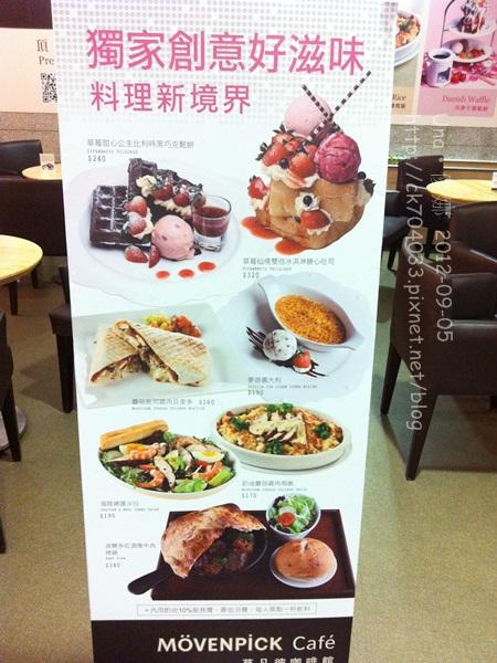 莫凡彼咖啡館(誠品站前店)7