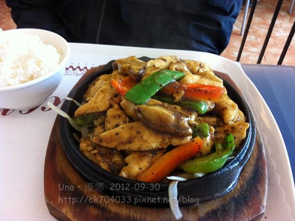 基隆‧象屋美饌坊-鐵板雞柳1