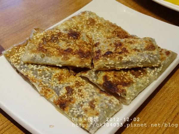 雞窩餐廳-豆沙鍋餅1