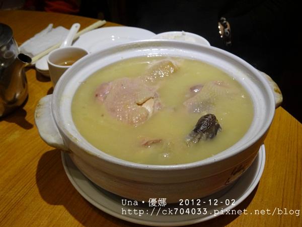 雞窩餐廳-雞窩砂鍋土雞湯1