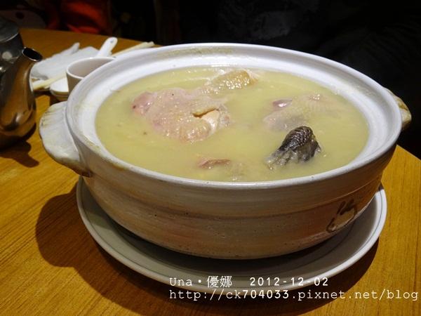 雞窩餐廳-雞窩砂鍋土雞湯2