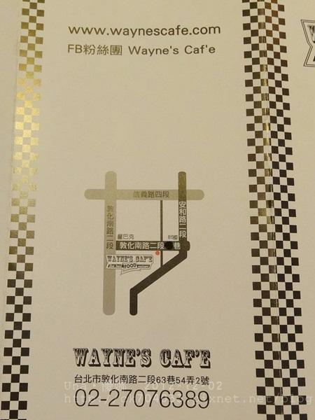 wayne's cafe-菜單1