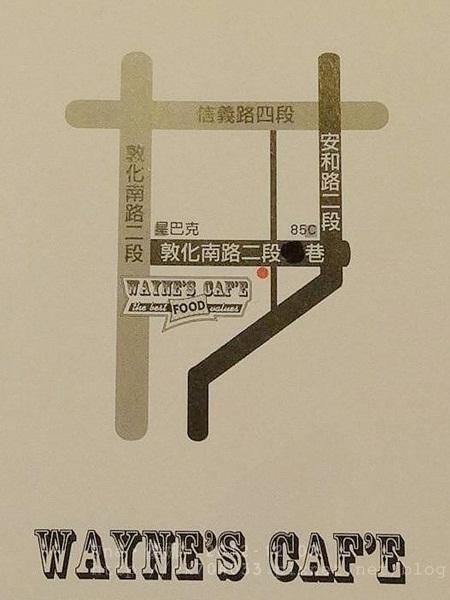 wayne's cafe-菜單6
