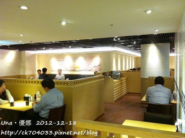 大戶屋(台北凱撒店)3