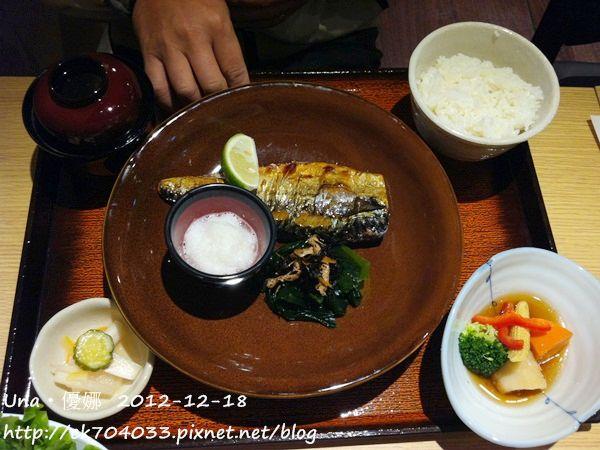大戶屋(台北凱撒店)炭烤鯖魚定食