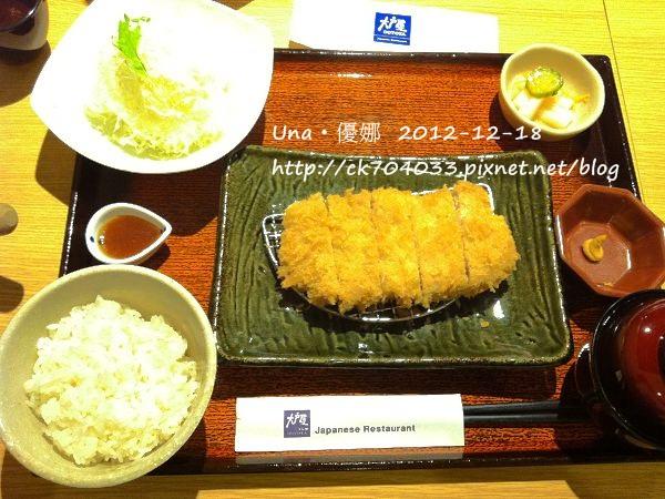 大戶屋(台北凱撒店)炸豬里肌肉排定食