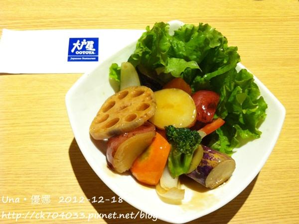 大戶屋(台北凱撒店)野菜燴黑醋