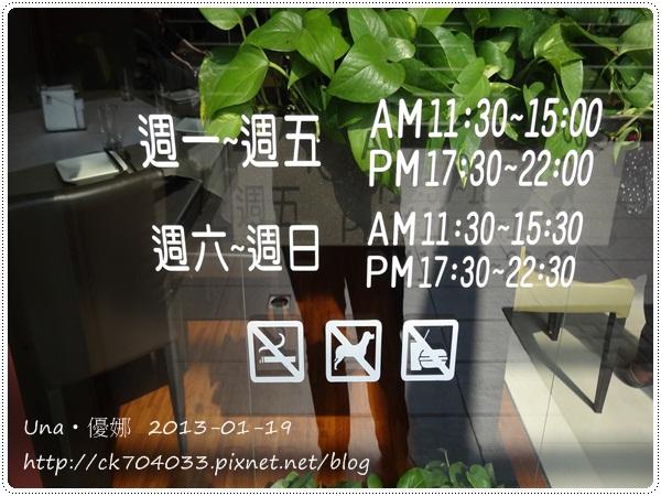「紅舍」台中中港店2