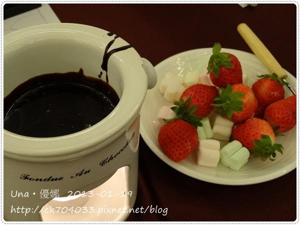 耐斯王子大飯店7F 萬國百匯餐廳自助餐1