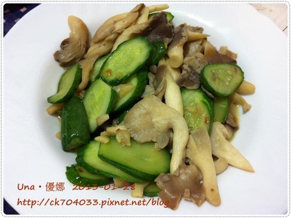 102.1.28小黃瓜炒秀珍菇