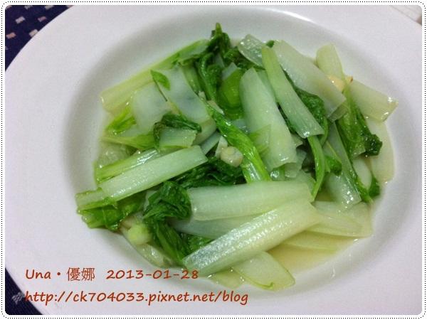 102.1.28蒜炒小白菜