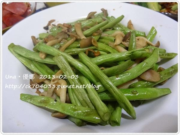 四季豆炒鴻喜菇