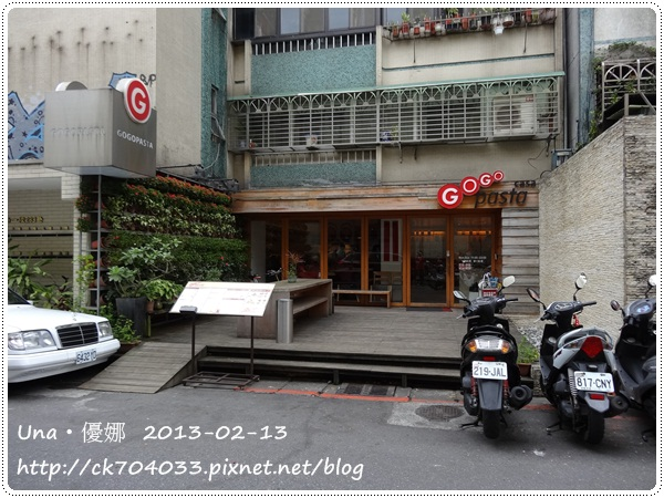 102.2.13 GoGo Pasta敦南店1