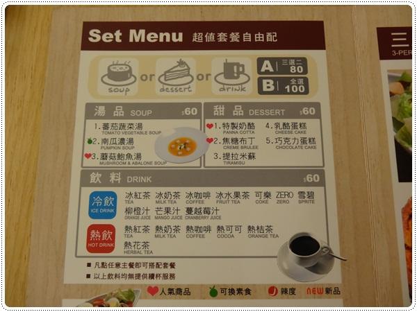 102.2.13 GoGo Pasta敦南店-菜單1