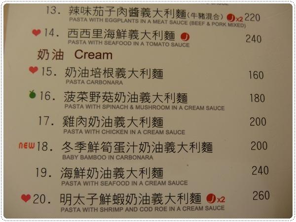 102.2.13 GoGo Pasta敦南店-菜單5