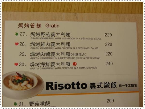 102.2.13 GoGo Pasta敦南店-菜單7