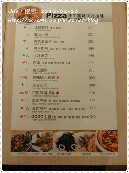 102.2.13 GoGo Pasta敦南店-菜單9