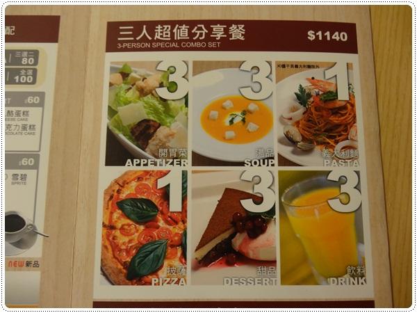 102.2.13 GoGo Pasta敦南店-菜單10