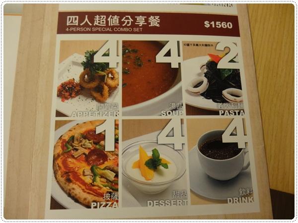102.2.13 GoGo Pasta敦南店-菜單11
