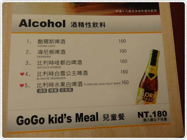 102.2.13 GoGo Pasta敦南店-菜單13