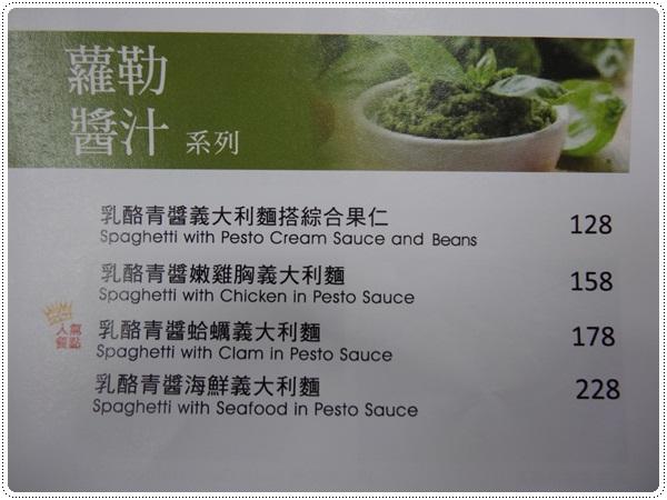 102.2.7 米塔義式廚房(凱撒店)MITA PASTA菜單5