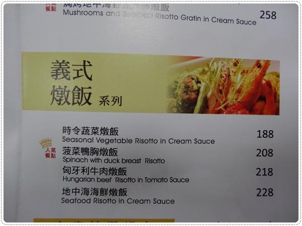 102.2.7 米塔義式廚房(凱撒店)MITA PASTA菜單7